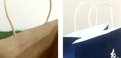紙袋サンプル画像
