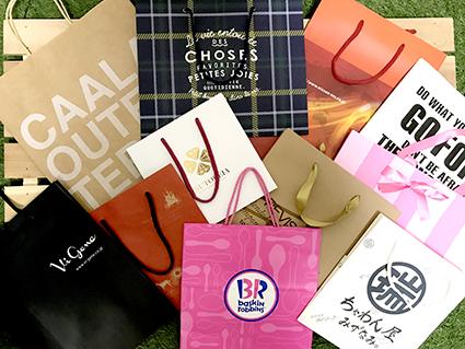 激安オリジナル紙袋印刷 世界にひとつだけのフルオーダー紙袋を作ってみませんか?